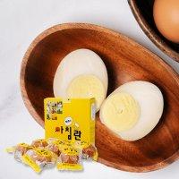 계란 촉촉해서 맛있는 아침란 개별포장 무첨가 100% 찐달걀 찐계란