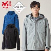 [밀레] 바람막이 GTX 오르세 자켓(남성) 고어텍스 인피니움 방수 등산자켓