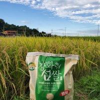 2021 강화섬쌀 햅쌀, 고시히카리 4kg, 10kg, 20kg