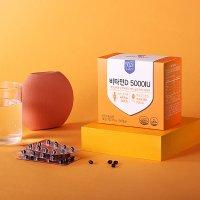 비타민D 5000IU (6개월분) 비타민D3 임산부 어린이 성인남녀 라이프케어