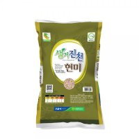 진천현미 10kg 쌀 현미 찹쌀 잡곡