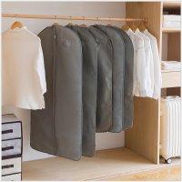 튼튼한 화이트 부직포 옷커버 - 양복 옷보관 가을옷 코트 수납