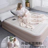 간편 에어매트리스 휴대용 가정용 에어매트 침대 싱글 Bestway 이층 바
