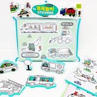 [목욕놀이] 색이 변하는 목욕놀이 퍼즐장난감 (교통수단)