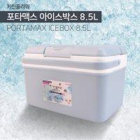 키친플라워 아이스박스 쿨러 보냉가방 8.5리터 8.5ㅣ