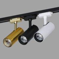LED COB 스포트 레일조명 9W 10W 20W 30W 주광색 주백색 전구색