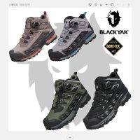 블랙야크 등산화 그리프 D GTX(공용) 미드컷 고어텍스 경등산화 와이드핏