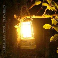 감성 캠핑 랜턴 LED등 호롱불 충전지포함