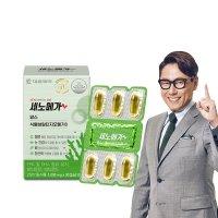 [1박스] 대웅제약 세노메가 맘스 식물성 알티지오메가3 (1개월분)/혈행 눈 뼈건강