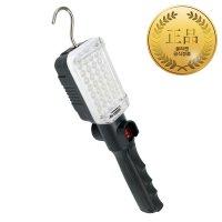 쏠라젠 국산 충전식 LED 작업등 자석 써치 캠핑 랜턴 후레쉬 낚시 SWL-180RB