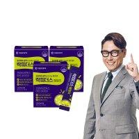 대웅제약 프로바이오틱스 락피더스 패밀리(3개월분)/청포도맛 온가족유산균