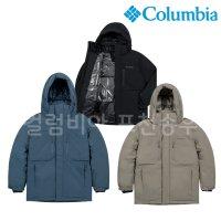 컬럼비아 남성 구스 헤비 다운 자켓 가벼운 거위털 패딩 점퍼 옴니히트 완벽 방수 방풍
