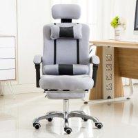 PC방의자 공부방체어 학생 직장인 의자