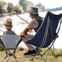 요도 접이식 휴대용 곡선 낚시의자 캠핑의자