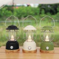 감성 빈티지 램프쉐이드 캠핑랜턴 레트로 클래식 램프 LED 무드등