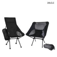 조엘리 캠핑용품 낚시 야외 용 의자 경량형 릴렉스 체어 블랙,레드,블루 / M사이즈,L사이즈