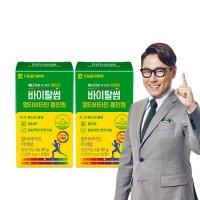[리뷰행사2+1] 대웅제약 바이탈썸 멀티비타민 올인원 2개월분