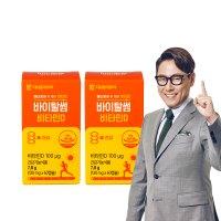 [리뷰행사2+1] 대웅제약 바이탈썸 비타민D 4개월분