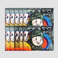 [핫팩 20매] 김일병 보온대 군용 대용량 휴대용 포켓용 손난로 150 g