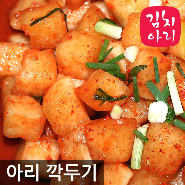 [김치아리]전라도/깍두기/3kg/5k..