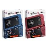 닌텐도 뉴 3DS XL