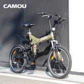 자이크 카모 일본 접이식 미니벨로 자전거