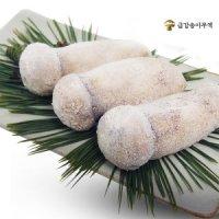 자연산 송이버섯 [특품] 냉동 1kg [금강송이무역]