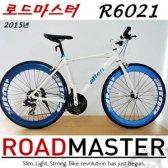 알톤 로드마스터 R6021 하이브리드자전거 2015년
