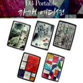 디피엘컴퍼니 D3 Portarble USB 3.0 SSD