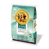 고창농협 황토배기 알찬쌀 20kg