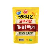 오뚜기 씻어나온 가바백미 1kg