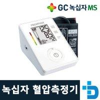 녹십자 혈압측정기 / 자동 전자 가정용혈압계 / 가정혈압