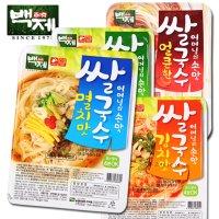 백제쌀국수 백제떡국 즉석쌀국수 골라담기