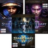 블리자드 스타크래프트2 : 군단의 심장 + 자유의 날개 + 공허의 유산 합본