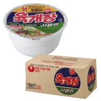 농심 육개장사발면BOX(24입)