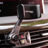 카멜레온360 송풍구형 차량용 핸드폰 거치대 CMA-100