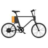 샤오미 운마 C1 전기자전거