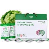 참들식품 유기농 양배추즙100 100ml x 30개입