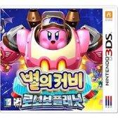 닌텐도 별의 커비 로보보플래닛 3DS전용