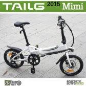 모토벨로 테일지 T5 미니 전기자전거 2015년