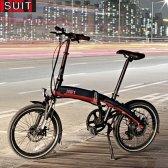 SUIT 수트 20인치 접이식 미니벨로 전기자전거 드라이 2018년