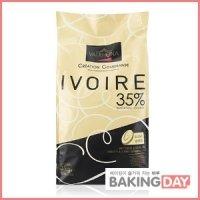 발로나 이보아르 35% 1kg(아이스박스 필수 구매)