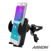ARKON SM457 차량용 송풍구 스마트폰 거치대