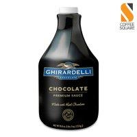 기라델리 초콜릿 소스 2.47kg /초코